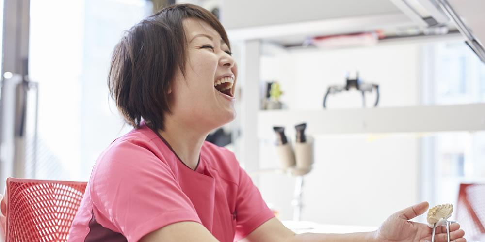 歯科技工士 芳賀