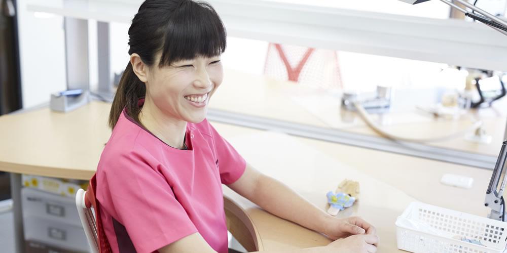 歯科技工士アシスタント